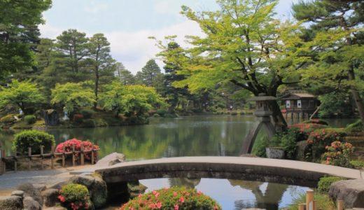 金沢をもっと快適に観光するためのコツ。おすすめの食べ物、お酒とは?