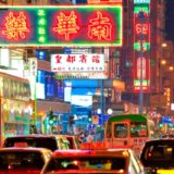 【随時更新】中国語の仮想通貨・ブロックチェーン用語まとめ