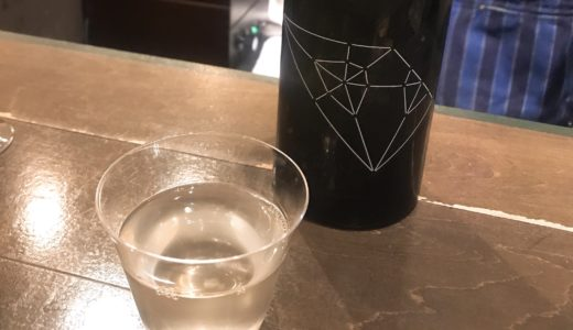 ジェム バイ モト (GEM by moto) で飲む日本酒が最高すぎた