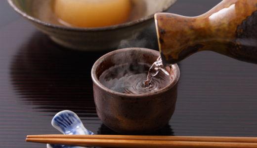 季節ごとの限定日本酒でおすすめを紹介。新酒から冷やおろしまで。