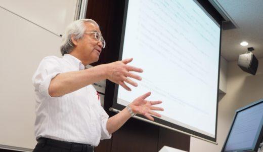 岩村充教授が語った、ビットコインとハイエクの貨幣論。ビットコイン、仮想通貨、ブロックチェーンをどう見ているのか?