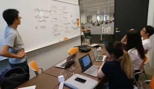 学生のためのブロックチェーン・仮想通貨コミュニティまとめ。多くの若者が行う勉強会、サークル活動の内容とは?