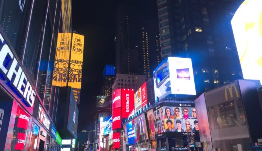 【体験談】ニューヨークに二泊三日で女子一人旅をしてきた
