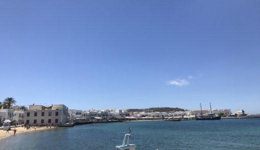【女子一人旅】エーゲ海のミコノス島は海と白い建物が魅力的だった【1日で観光】