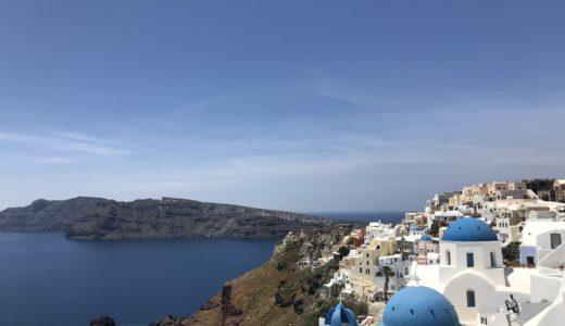 【女子一人旅】ギリシャ・サントリーニ島で見た夕陽は世界で一番美しかった