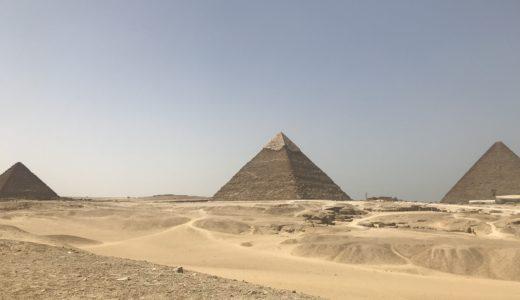【女子一人旅】カイロとギザを観光して古代エジプト文明を感じてきた