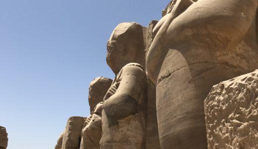 【女子一人旅】ルクソールで古代エジプト文明ゆかりのスポットを観光する