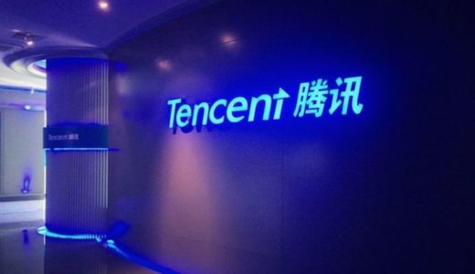 【中国】Tencentが開発したブロックチェーン「TrustSQL」について、技術からビジネスまで解説する【Wechatを抱える巨大IT企業】