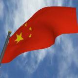 中国の「密码法(暗号法)」の内容と意義。中国政府の意図、規定される暗号の種類とは?